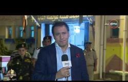 أخبار السابعة - مع دينا الوكيل - استفتاء على التعديلات الدستورية - 22 أبريل 2019