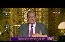 مساء dmc - الرئيس السيسي: تحية تقدير واعتزاز للشعب المصري العظيم الذي أبهر العالم بإصطفافه الوطني
