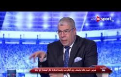 """أحمد شوبير: نظام اتحاد الكرة """"مش عاجبني"""".. ولكن هناك تحسن"""