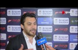 لقاء مع أحمد حسن عقب فوز بيراميدز على الزمالك.. احنا فريق كبير