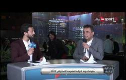 تحليل أشرف حنفي لفوز فارس الدستوقي على محمد الشوربجي ببطولة الجونة المفتوحة للاسكواش