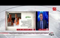 يحدث في مصر |  الحكومة تنفي شائعات زيادة ضريبة السجائر بالموازنة العامة للدولة