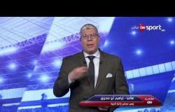 إلغاء مباراة بيلا والحرية في الترقي بعد الاعتداء على الحكم المساعد.. وتعليق رئيسي الناديين