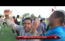 طنطا ونادي مصر يكملان عقد الثلاثي الصاعد للأضواء