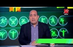 مطالب جديدة داخل الزمالك لفتح ملف تعيين مدرب عام مصري مع جروس