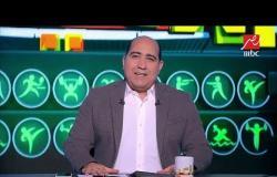 مهيب عبد الهادي : المصري مجاش .. ووليد أزارو غريب في إضاعة الفرص
