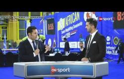 أحمد عوض يتحدث عن أبرز أرقام البطولة الأفريقية لرفع الأثقال