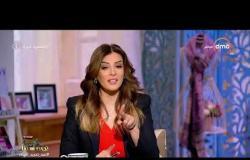 السفيرة عزيزة - مع الإعلامية سناء منصور وشيرين عفت - حلقة السبت 27 أبريل 2019 ( الحلقة الكاملة )