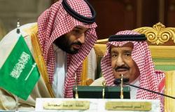 قرار من السعودية بشأن غرامات الوافدين
