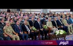 اليوم - اللواء إيهاب الفار رئيس الهيئة الهندسية يستعرض مشروع أنفاق قناة السويس