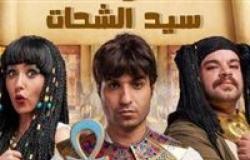 """الواد سيد الشحات يتصدر """"تريند تويتر"""""""