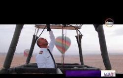 الأخبار - وزارة السياحة وشبكة CNN العالمية تطلقان شراكة للمعالم السياحية في مصر