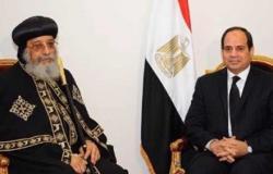 البابا تواضروس: السيسي رجل صادق ومصر لم تشهد رئيسًا مثله
