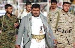 اليمن .. الحوثي يعلق على دعوة السعودية عقد قمتين طارئتين