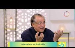 8الصبح - تعرف علي رسالة الفراعنة للمصريين