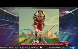 أهم الأخبار الرياضية.. الأحد - 19 مايو 2019