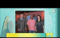 8 الصبح - وزيرة السياحة تزور السائحين وتصطحب مجموعة في جولة بالأهرامات عقب حادث الجيزة
