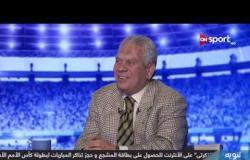 """رفعت رجب """"ريعو"""" يتحدث عن ذكرياته مع مباراة الأهلي والزمالك موسم 61 - 62"""
