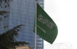 لهذا السبب.. السعودية تعلن الطوارئ في مكة المكرمة