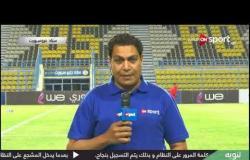 أخبار وكواليس ما قبل مباراة إنبي ومصر للمقاصة في الأسبوع الـ 33