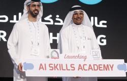 الإمارات تطلق أول أكاديمية عربية للذكاء الاصطناعي