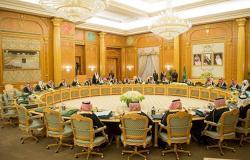 السعودية تدرس تجريم ازدراء الأديان والإساءة إلى المقدسات