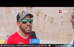 لقاء خاص مع عادل العرباوي. لاعب منتخب المغرب للدراجات على هامش سباق مصر الدولي