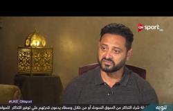 وليد صلاح عبد اللطيف يحكي بداية لعبة كرة القدم من المنصورة