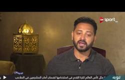 وليد صلاح عبد اللطيف يتحدث عن تأثير السوشيال ميديا على لاعبى كرة القدم