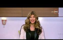 مطبخ الهوانم - حلقة يوم الخميس مع نهى عبد العزيز وخديجة فاروق- 23-5-2019