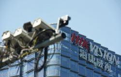 الولايات المتحدة قد تحظر عملاق المراقبة Hikvision