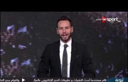 ستاد مصر - الاستوديو التحليلي لمباراة الأهلي والإسماعيلي