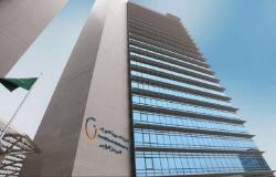 """""""السعودية للكهرباء"""" تطلق فاتورة جديدة توضح بيانات الاستهلاك"""