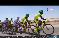 منافسات اليوم الخامس لسباق مصر الدولي للدراجات