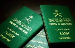 الجوازات السعودية تدعو المواطنين والمقيمين لتحديث بياناتهم