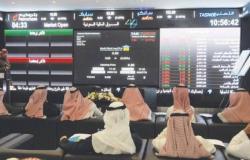 سوق الأسهم السعودية يهبط بأكثر من 1% خلال أسبوع