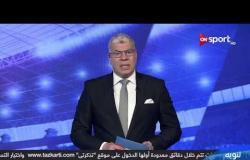 """حكاية مسابقة """"كأس مصر"""""""