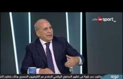 شوقي حامد: ضعف القيادة الرياضية في مصر تسبب في أزمة الدوري