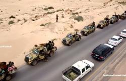 ليبيا: الجيش الليبي يتقدم في عدة مناطق جنوب وشرقي العاصمة طرابلس