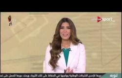 برأيك.. كيف سيحل اتحاد الكرة أزمة الدوري عقب انسحاب الأهلي؟