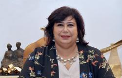وزيرة الثقافة المصرية تكشف تفاصيل جائزة السلطان قابوس لعام 2019