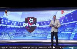 حكاية كرة القدم في مصر