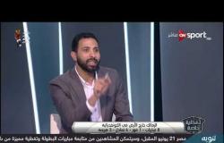 وائل القباني: نهضة بركان سيلعب بتأمين أكثر في مباراة العودة