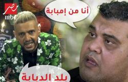 فيديو.. ماذا فعل أحمد فتحي بعد اكتشاف مقلب رامز في الشلال