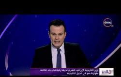 وزير الخارجية الإيراني : طهران لديها رغبة في بناء علاقات متوازنة مع كل الدول الخليجية