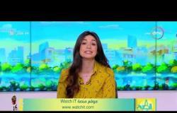 8 الصبح - مكتبة التليفزيون المصري الرقمية حصرياً على منصة Watch iT