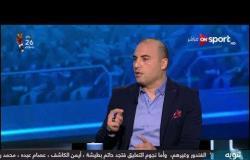 تامر عبد الحميد: إعلان قائمة المنتخب قبل نهائي الكونفدرالية أمر خاطئ
