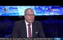 """تفاصيل صعود """"إف سي مصر"""" للدوري المصري الممتاز - ك. محمد صلاح"""