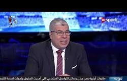 ذكريات كابتن محمد صلاح نجم مصر والزمالك السابق  في رمضان