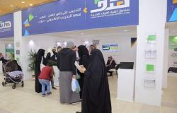 السعودية: 140 ألف مشترك ببرنامج لدعم ريادة الأعمال والمنشآت الصغيرة